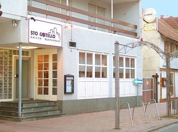 """Griechisches Restaurant """"Sto Castello"""" in Kandel in der Pfalz"""